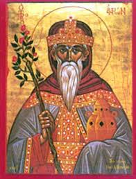 Sant'Aaronau